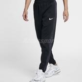 Nike 運動長褲 Therma Pant Winterized 黑 灰 保暖 男款 【PUMP306】 926468-010