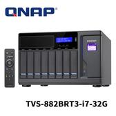 QNAP 威聯通 TVS-882BRT3-i7-32G 8Bay 32G RAM Intel i7-7700 NAS 網路儲存伺服器 (附遙控器)
