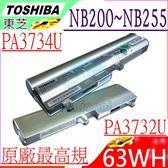 TOSHIBA 電池(原廠超長效)- NB200,NB201,NB203,NB205,NB240,NB255,PA3731U,PA3732U,PA3734U,PA3733U,PABAS209