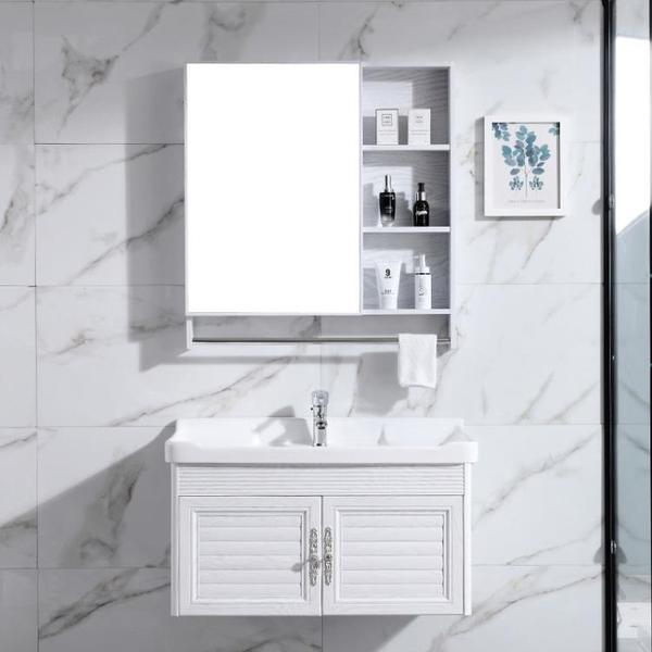浴櫃 現代簡約小戶型洗手盆洗臉盆面盆臉池衛生間洗漱台浴室櫃組合衛浴【幸福小屋】