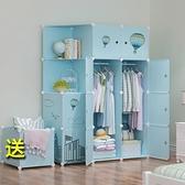 衣櫃 簡易衣櫃子單人小組裝收納塑料租房宿舍家用簡約現代經濟型布衣櫥【幸福小屋】