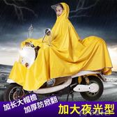騎安摩托車機車雨衣男女成人單人加大加厚時尚透明帽檐雨衣雨披 早秋最低價促銷