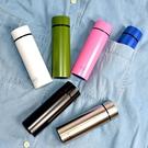 POKETLE 超輕量 不鏽鋼保溫瓶 保冰隨行瓶 120ml 日本正版商品