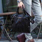 公文包 韓版公文包商務包手提包斜挎單肩包 斜跨包 男包包 男士休閒包袋     非凡小鋪