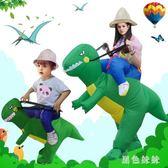 中大尺碼恐龍充氣服裝兒童成人萬圣節幼兒園親子活動派對用品表演衣服 js10919『黑色妹妹』