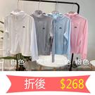 防曬衣 日本aibitoo冰絲防曬衣女薄款2020夏季新款網紅長袖防紫外線透氣百搭外套 麗人印象 免運