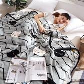 珊瑚絨加厚毛毯毛巾被薄被子單雙人學生夏季法蘭絨毯子午睡蓋毯 qf28533【夢幻家居】