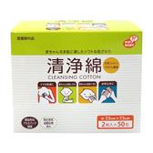 東京西川PIP 清淨綿/清淨棉[衛立兒生活館]
