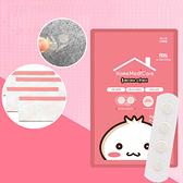 韓國 HomeMediCare隱形膠帶貼(包)