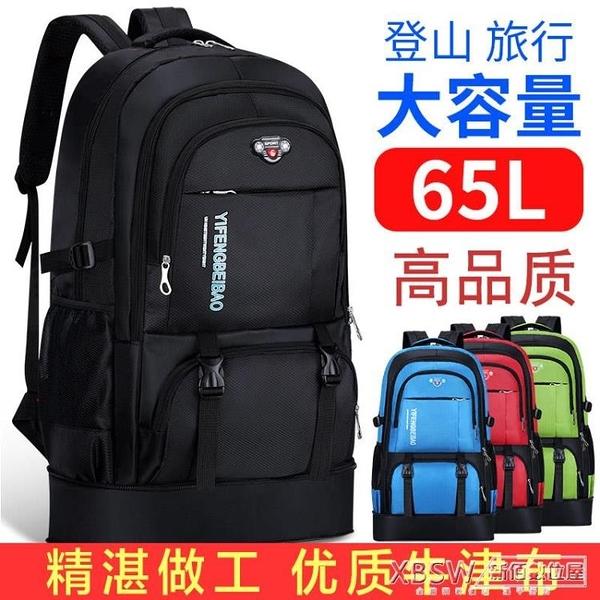 防水男士特大號旅行女登山戶外打工超大容量行李休閒書包雙肩背包『新佰數位屋』