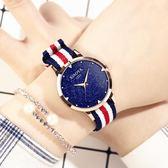 女士手錶防水時尚2018新款潮流夜光石英女錶皮帶學生正韓簡約大氣【618好康又一發】
