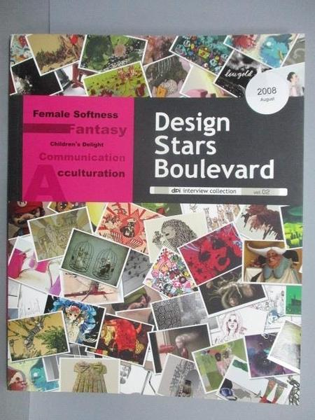 【書寶二手書T7/設計_PND】Design Stars Boulevard_Vol.02