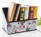 學生摺疊布書箱櫃子課本書本雜志盒子文具課桌整理箱收納盒布書立【週年慶免運八折】