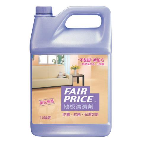 [奇奇文具]【妙管家 地板清潔劑】 妙管家 F-FEG 薰衣草香地板清潔劑 (1加侖/桶)