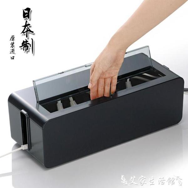 捲線器 日本進口inomata集線盒電線收納盒拖線板插座理線盒 電源保護盒 艾家