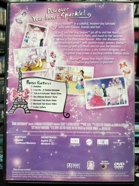 挖寶二手片-B01-118-正版DVD-動畫【芭比之時尚奇蹟】-國英語發音(直購價)