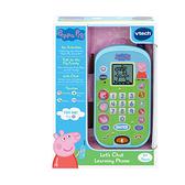 【 英國 Vtech 】粉紅豬小妹 - 智慧學習互動小手機╭★ JOYBUS玩具百貨