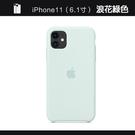 Apple iPhone 11 原廠矽膠護套 iPhone 11 原廠保護殼 美國水貨【浪花綠色】 原廠盒裝