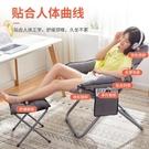 大學生宿舍折疊椅網紅陽臺躺椅小戶型懶人客廳家用椅子休閒電腦椅 快速出貨 快速出貨