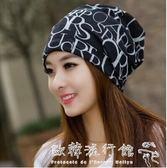 戶外帽子男女士包頭全棉套頭帽頭巾月子帽化療堆堆圍脖兩用  歐韓流行館