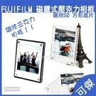 拍立得 相框 富士 Fujifilm i...