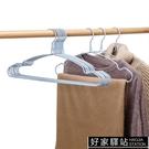 家用宿舍用收納衣架晾衣服架子衣撐撐子曬兒童多功能學生衣掛掛鉤