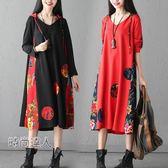 長洋裝連身裙洋裝大尺碼民族風印花文藝范復古百搭長袖長版裙子熱賣夯款