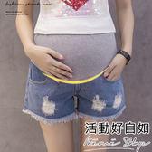 孕婦裝 MIMI別走【P61386】百搭實穿 水洗磨破牛仔短褲 孕婦褲 托腹褲