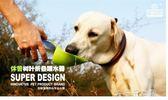 寵物狗狗外出水壺水杯便攜式隨行杯狗狗戶外喝水喂水翻葉飲水器 千千女鞋