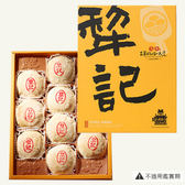 犁記經典綠豆椪(綠豆魯肉)-10入