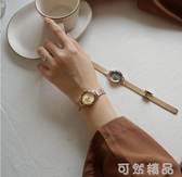 手錶女簡約ins風氣質小巧復古女式女士女生手錶女學生小表盤 可然精品