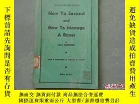 二手書博民逛書店HOW罕見TO SECOND AND HOW TO MANAGE