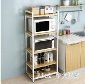 廚房夾縫置物架落地5層40cm冰箱縫隙收納架放鍋架子微波爐置物架多層 FF4353【Pink 中大尺碼】