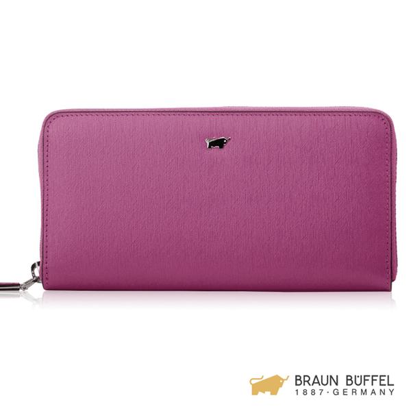 【BRAUN BUFFEL】美莉莎-III系列15卡拉鍊長夾 -粉紫 BF651-102-BO