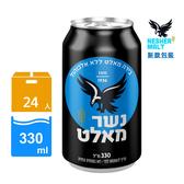 【Nesher Malt 以色列】黑鷹黑麥汁(330ml / 24罐/箱)