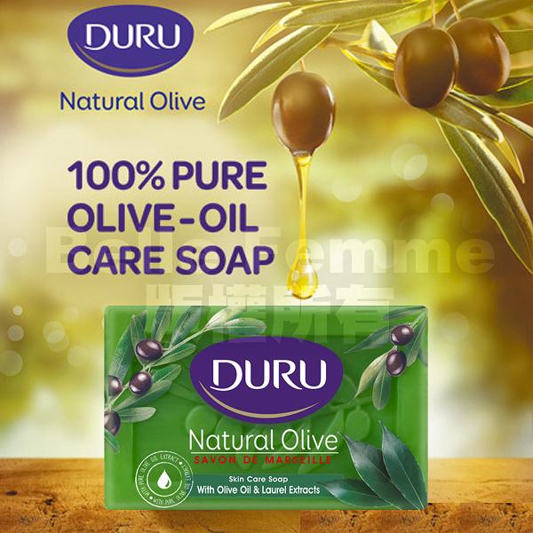 土耳其 Duru 頂級橄欖油保濕呵護馬賽皂 180g 【小紅帽美妝】
