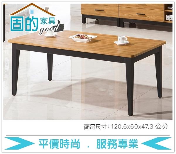 《固的家具GOOD》460-6-AJ 優植大茶几