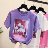 短袖T恤短袖女新款夏裝韓版寬鬆純棉紫色t恤百搭半袖超火的上衣服 貝兒鞋櫃