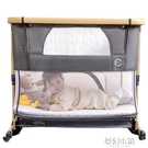 elittile嬰兒床便攜式可摺疊寶寶bb床搖籃床多功能新生兒拼接大床 ATF夢幻小鎮