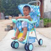 夏季嬰兒推車可坐躺輕便攜折疊傘車幼嬰兒童車仿藤編簡易竹藤椅車MBS「時尚彩虹屋」