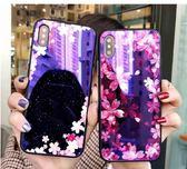 IPhone 6/6s 個性蘋果藍光玻璃 手機殼 IPhone 6/6s Plus 全包防摔手機套 鏡面奢華櫻花潮牌