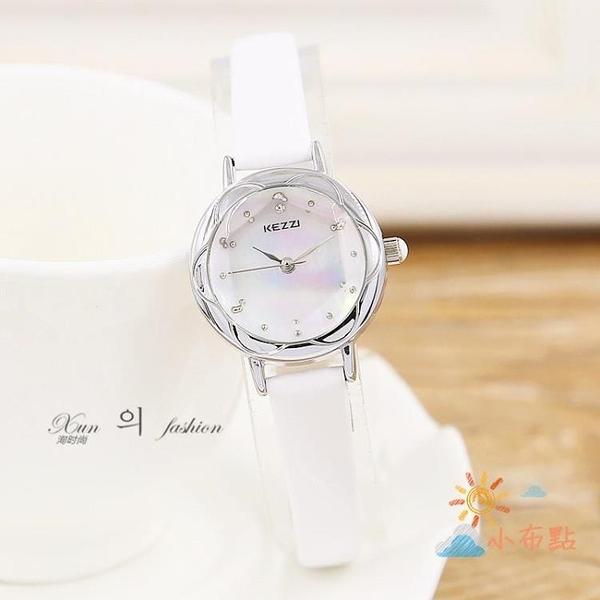 流行女錶手錶女正韓復古小錶盤女錶休閒皮帶腕錶潮流學生時裝手錶 【八折搶購】