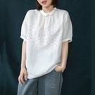 文青花朵刺繡翻領襯衫上衣 【75-12-...