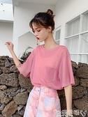 亮絲打底衫粉色短袖女2021夏新款寬鬆t恤冰絲打底衫上衣心機小眾cec亮絲亮片 嬡孕哺