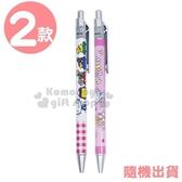 〔小禮堂〕Hello Kitty 自動鉛筆《2款隨機.粉/白》0.5mm.HB.自動筆 4713791-94867