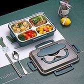 304不銹鋼飯盒保溫便攜學生上班族便當盒帶餐具分隔型大容量餐盒 【蜜斯sugar】