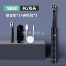 電動牙刷鉑瑞BR-Z2情侶套裝學生黨男士女生全自動牙刷充電式【快速出貨】