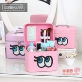 化妝箱 大容量手提化妝包簡約大號化妝品收納盒旅行收妝便攜小號韓國版K 4色