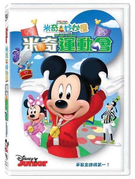 米奇妙妙屋 米奇運動會 DVD (音樂影片購)