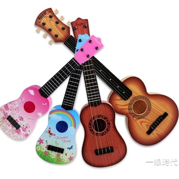 兒童吉他玩具寶寶3-4-5-6-7-8-9-10周歲女孩男孩小孩益智生日禮物WY【八折搶購】
